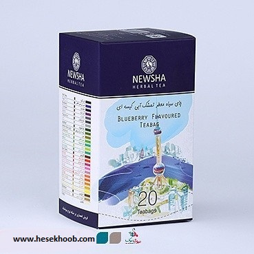 چای بلوبری نیوشا