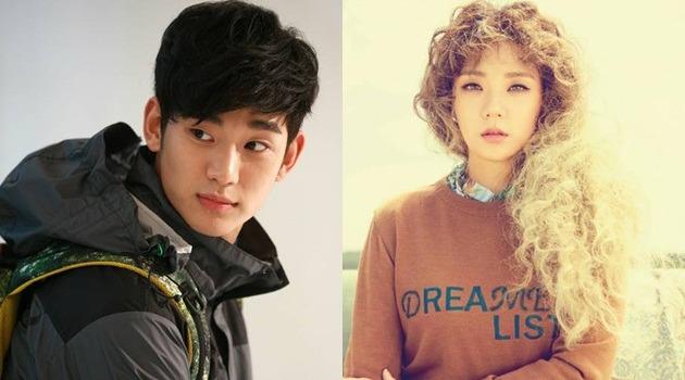 روابط شخصی کیم سو هیون