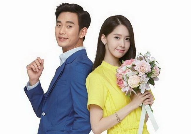 عشق اول کیم سو هیون