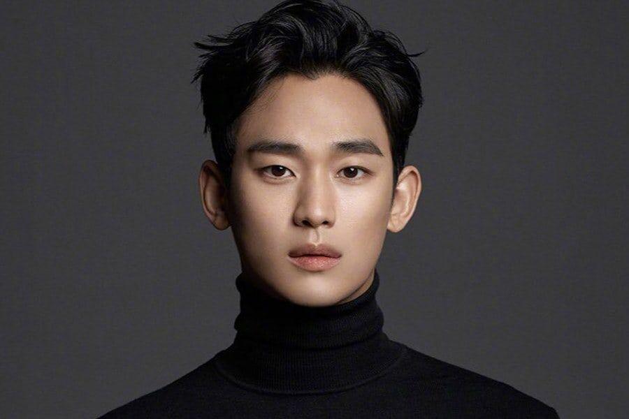 زندگینامه کامل کیم سو هیون